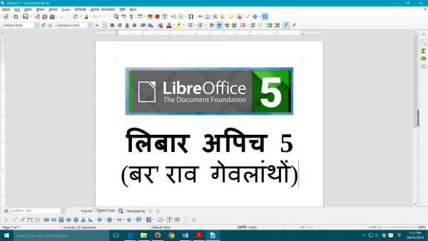 LibreOffice 5 Bodo Writer