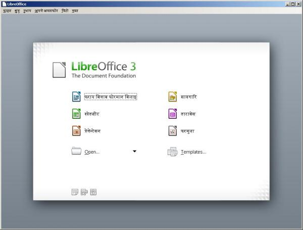 Bodo LibreOffice welcome